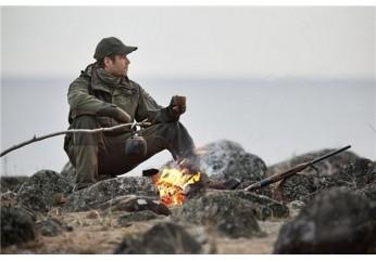 Разновидности Материалов Для Одежды Охотников И Рыболовов.